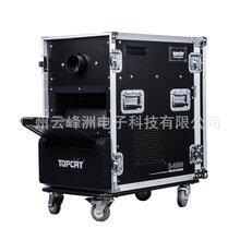 H-4000高端大波浪雾机/3000W剧院薄雾机/DJPOWER烟雾机/大型演出