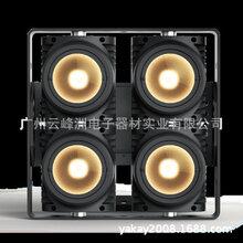 400WLED防水观众灯/静音COB面光灯/IP65防水四眼观众灯/户外演出