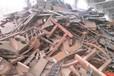 黄埔区废旧金属回收废铜废铁高价回收