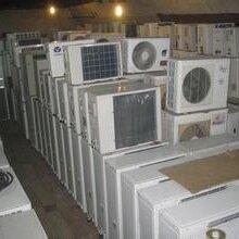 广州二手空调回收公司图片