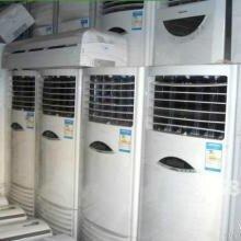 荔湾区二手空调回收,专业收购废旧空调图片