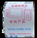 大量供应思派电子币二维码票机游戏机管理系统源头票机