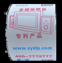 大量供应思派电子币二维码票机游戏机管理系统源头票机图片