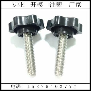 六角塑料手拧螺丝厂家38mm-m10图片6