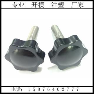 六角塑料手拧螺丝厂家38mm-m10图片1