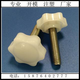 六角塑料手拧螺丝厂家38mm-m10图片5