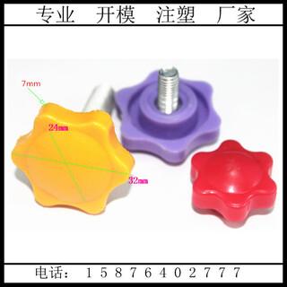 六角塑料手拧螺丝厂家38mm-m10图片2