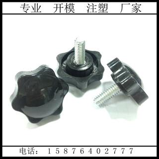 六角塑料手拧螺丝厂家38mm-m10图片4
