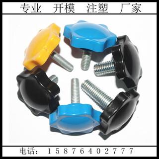 六角塑料手拧螺丝厂家38mm-m10图片3