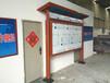 铝合金小区宣传栏校园文化栏校园宣传窗信息张贴栏