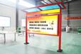 铝合金户外宣传栏尺寸大小定制