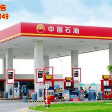 重庆加油站立柱