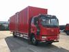 一汽解放J6L9.7米箱式货车