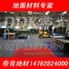 聯鎖型工業塑膠地板靈活的鎖扣型PVC塑膠地面防滑磚