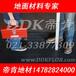 聯鎖型工業塑膠地板靈活的PVC地面美觀耐磨防滑磚快速方便地安裝