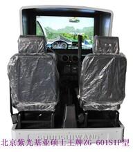 保控标!ZG-601ABS型主被动式汽车驾驶模拟器,驾校驾吧学校部队教学培训必备图片