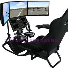 飞行模拟训练器,飞机模拟器,驾驶模拟训练机-北京紫光基业