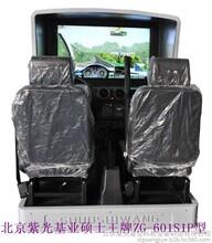 双人座大屏汽车驾驶模拟器,汽车驾驶模拟器,驾驶模拟机