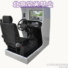 硕士王品牌汽车驾驶模拟器密度板材质,驾校驾吧必选款性价比只有更高