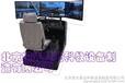 三屏汽车驾驶模拟器,驾驶模拟机,北京紫光基业