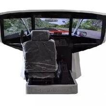 三屏汽车驾驶模拟器、汽车驾驶模拟器、汽车模型-紫光基业