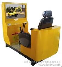 北京紫光基业硕士王品牌ZG-WJJ-L履带式挖掘机模拟机