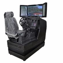 两自由度动感汽车驾驶模拟器,4D动感汽车设备