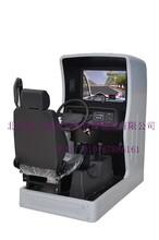 汽车驾驶模拟器,汽车驾驶模拟训练、驾驶模拟器多少钱