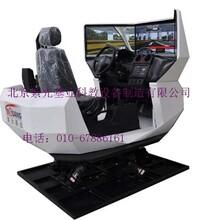 硕士王六自由度动感模拟器,4D动感汽车模拟驾驶器,动感汽车驾驶模拟
