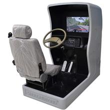 部队专用汽车驾驶模拟训练器-北京紫光基业