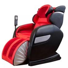海蒂4D豪华按摩椅升级版