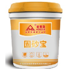 固砂王生产厂家固砂宝批发零售图片