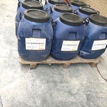 SDII型防腐防水剂生产厂家图片