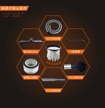 汽车制造车间用吸尘器7500W大吸力吸尘器吸铝屑焊渣吸尘器图片