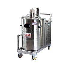 大型冶金车间吸尘器380V大功率工业吸尘器颗定制吸尘器厂家