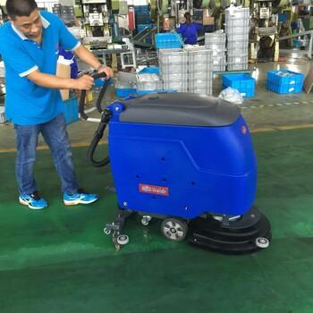 威德尔自动洗地机BT-530用地面清洗机