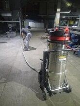 威德尔锂电池工业吸尘器WD-100P工厂车间用吸尘机吸塑料粒子吸尘器