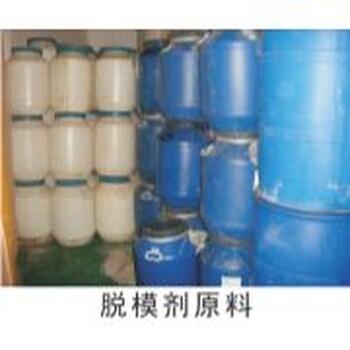 供应水性脱模剂油性脱模剂被覆剂