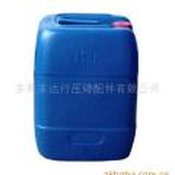 優質脫模劑供應水性脫模劑油性脫模劑生產