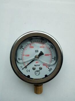 供應10-400kg油壓表/臺灣IMT液壓機械壓力表防腐耐酸不銹鋼耐震