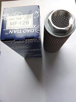 现货供应MF滤油网多种规格液压油软化油机油过滤芯