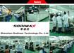 深圳索迪迈SDM618公交车3G远程视频实时系统