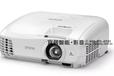 宜居推荐日本EPSON爱普生家用投影机新品CH-TW5210
