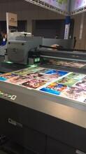 郑州市uv平板机打印机销售
