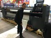 UV喷画环保时代已经来临UV卷材机销售