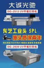 平板打印机UV平板机