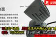 湖南株洲LED投光灯工厂家品质征服市场最低价格-推荐灵创照明