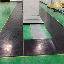 配電房絕緣橡膠板國標10kv絕緣膠墊價格_耐高壓絕緣膠皮生產廠家圖片