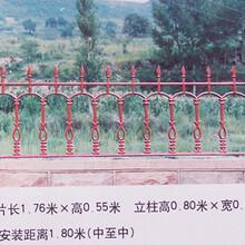 临朐华胤草坪护栏绿化栏杆花坛围栏隔离栅栏质优价低图片