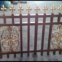 遵化别墅铝艺护栏唐山优质铝合金护栏河北铝艺栏杆报价图片
